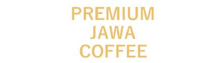 ジャワコーヒー